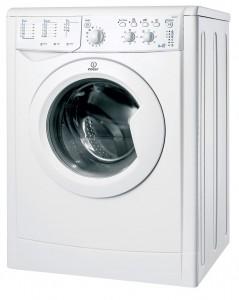 service reparatii masini de spalat Indesit